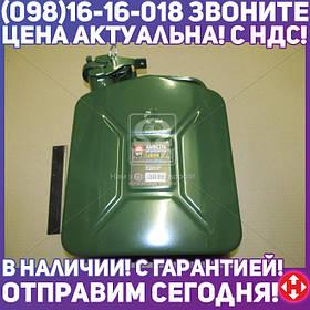 ⭐⭐⭐⭐⭐ Канистра металлическая 5л.