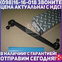 ⭐⭐⭐⭐⭐ Стойка стабилизатора ОПЕЛЬ АСТРА G,H 98- передняя (RIDER)  RD.341525017