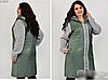 Легкая куртка большого размера, с 48-60 размер