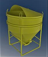 """Бункери бетонної маси типу """"Рюмка""""  ББМП - 1,0"""