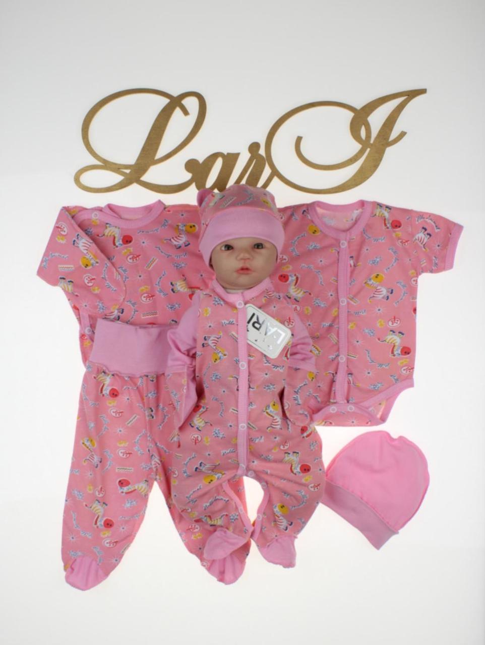 """Набор для девочки """"Антошка 2"""" розовый, 6-ти предметный, кулир"""