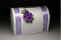Свадебная казна для денег в фиолетовом цвете, декорированная цветами, фото 1