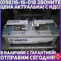 ⭐⭐⭐⭐⭐ Аккумулятор 105Ah-12v VARTA Start-Stop Plus AGM (394х175х190), R, EN 950  605 901 095