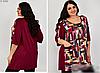 Женская туника удлиненная с карманами, бордо с 60-70 размер