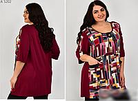 Женская туника удлиненная с карманами, бордо с 60-70 размер, фото 1