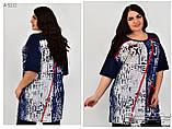Летняя туника-футболка большого размера с 60 по 64, фото 2
