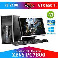 Народная сборка! Игровой ПК ZEVS PC7800  i3 2100 +GTX 650TI + Монитор 20'' + клавиатура + мышка