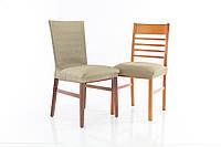 Чехлы на стулья на сиденье Сандра Nueva Textura 6 шт Бежевый