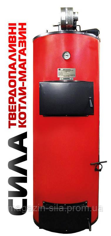 Котел SWaG 25 кВт автоматика