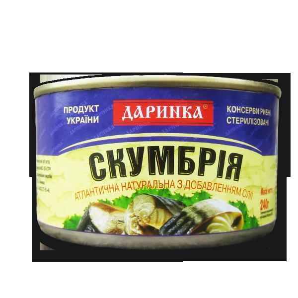 Скумбрия атлантическая натуральная с добавлением масла