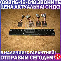 ⭐⭐⭐⭐⭐ Щетка стартера ВАЗ 2101, 2102, 2103, 2104, 2105, 2106, 2107 СТ-221 комплект 4шт. (производство  Кинешма)  СТ221-3708050