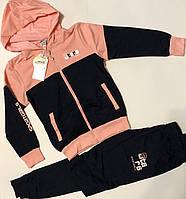 Спортивный костюм для девочек 134-164