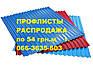 Акция! металочерепица глянцевая 0.4 - 0.5 по 82 грн .м2., фото 8
