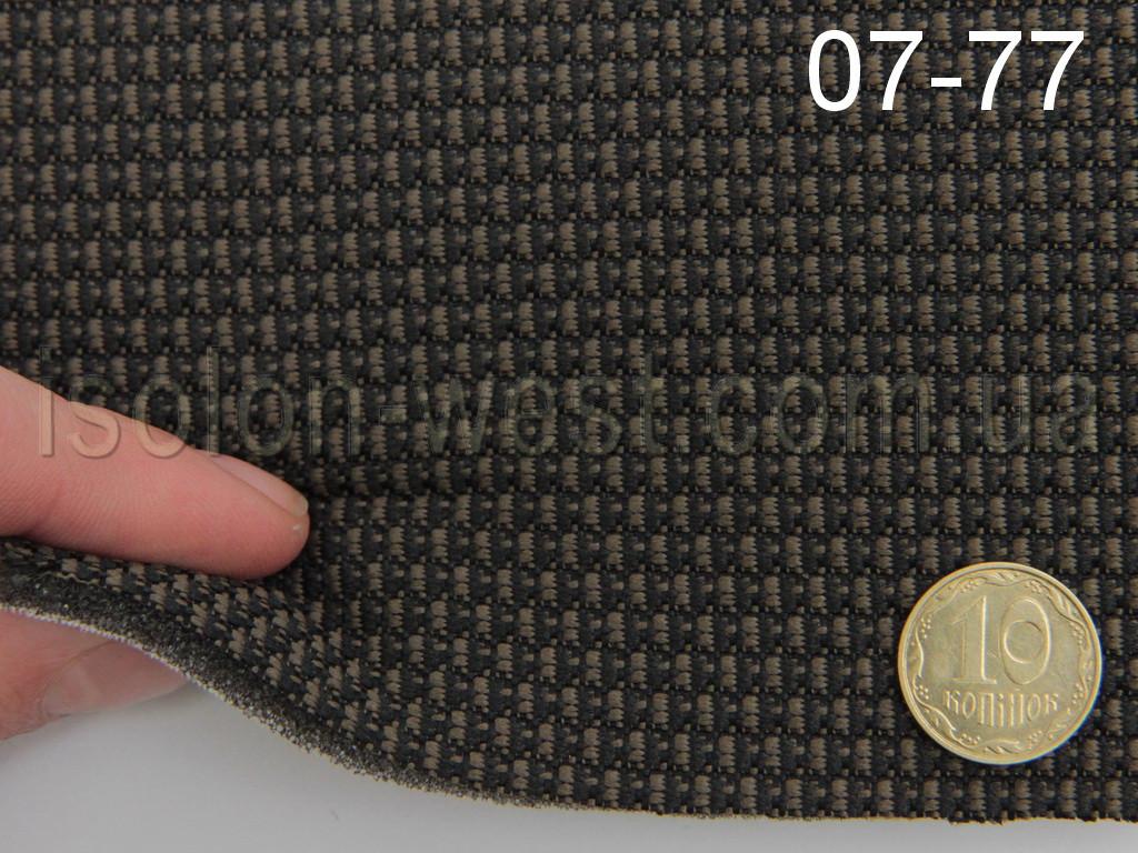 Авто-ткань (Германия) для центральной части автомобиля, черно-коричневая, на поролоне и сетке 07-77