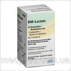 Тест-полоски Лактат №25 BM-Lactate (молочная кислота) к экспресс-анализатору Аккутренд Плюс