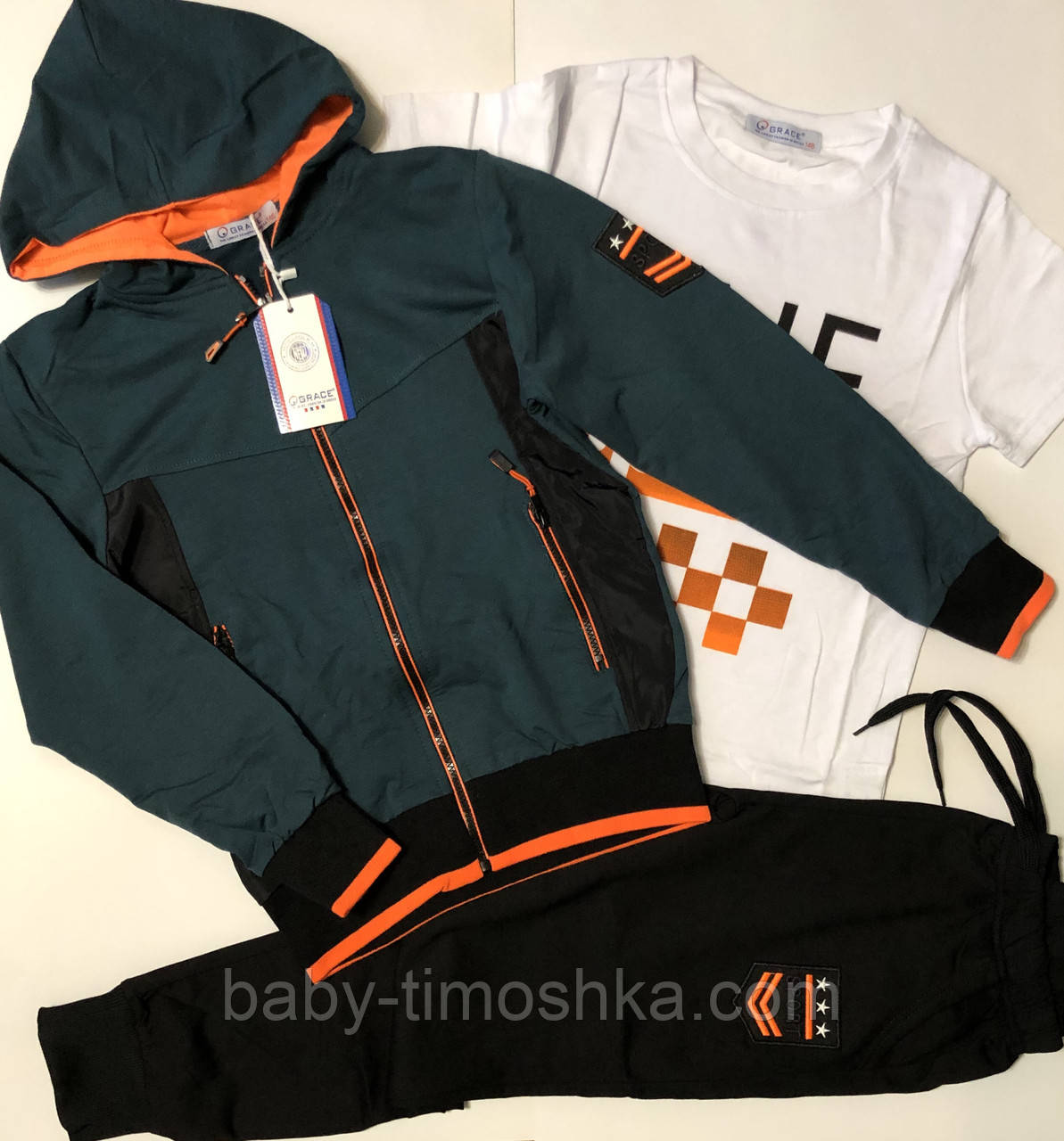 Спортивный костюм для мальчиков 140-152