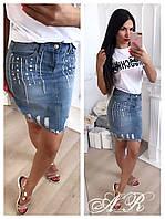 Молодёжная джинсовая юбка