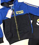 Спортивний костюм для хлопчиків 128, фото 2
