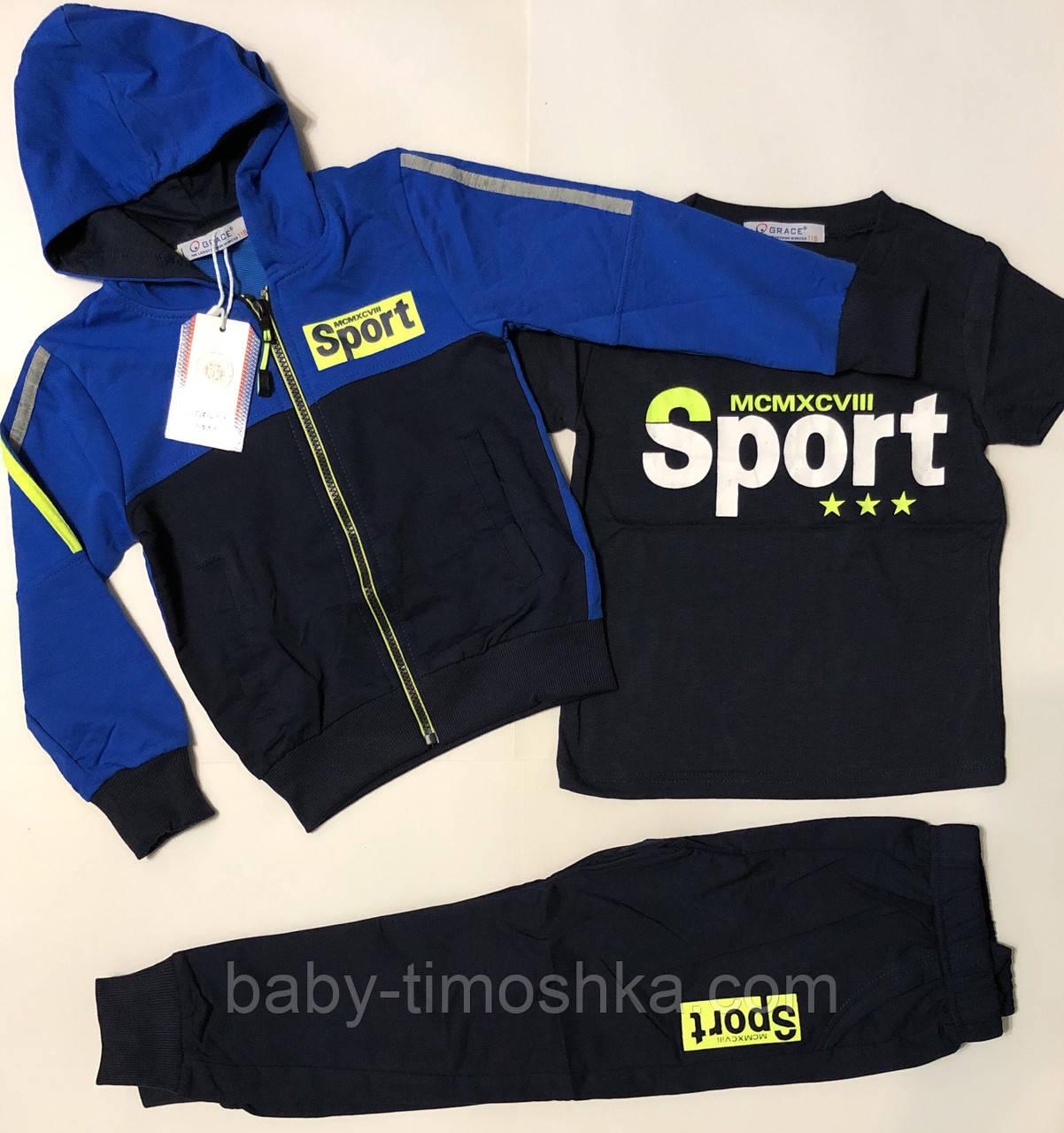 Спортивный костюм для мальчиков 116-134, фото 1
