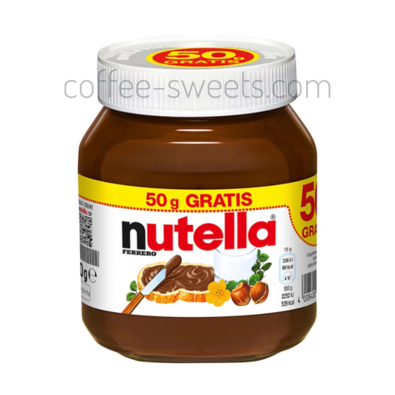 Паста шоколадная Nutella 500