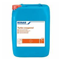 Жидкий концентрат для отбеливания для профессиональной стирки Турбо Оксигенол (Turbo Oxygenol)