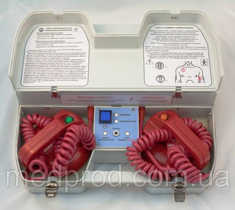 Дефібрилятор ДКІ-Н-02 Ст з вбудованим акумулятором