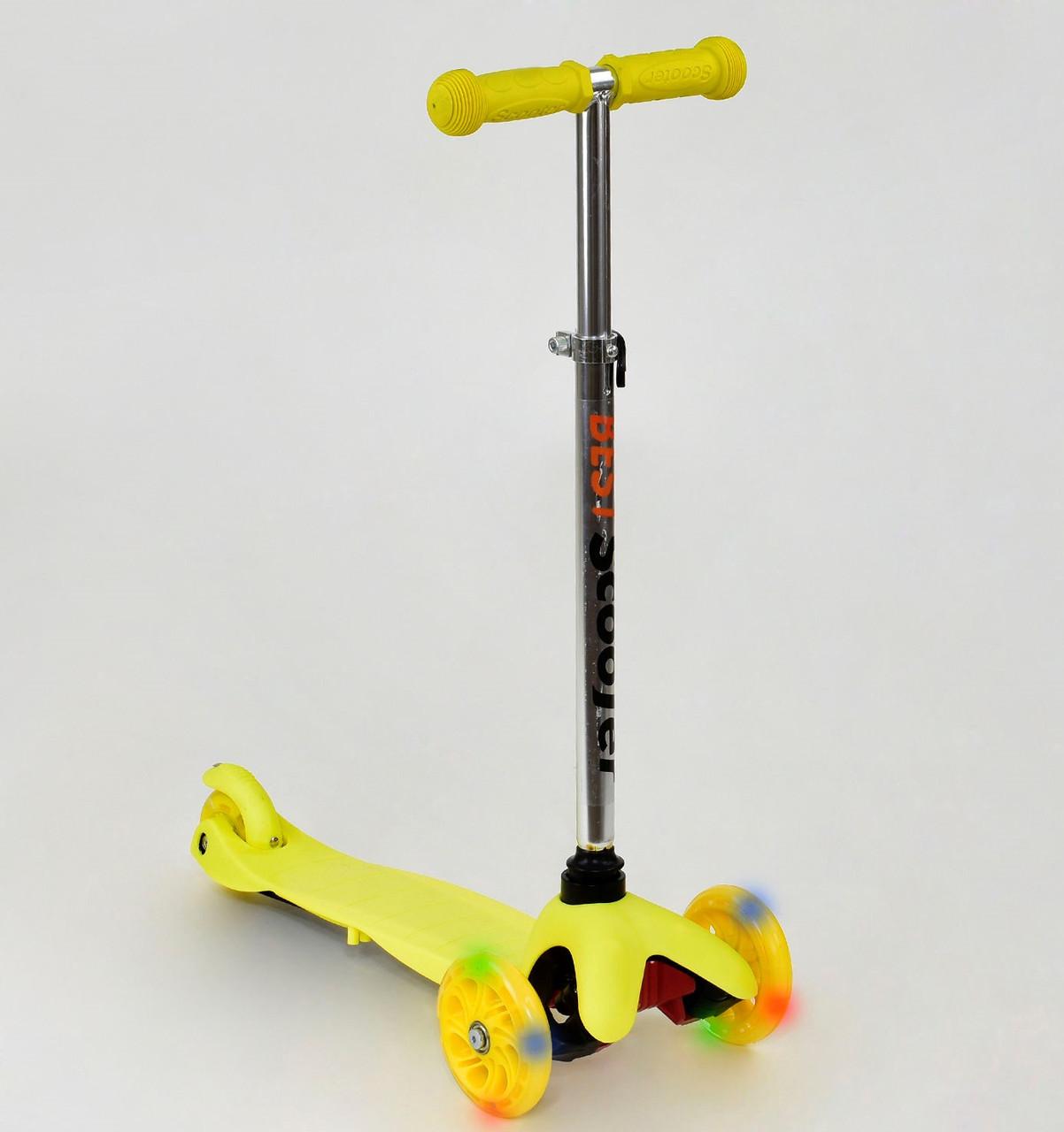 """Детский самокат MINI """"Best Scooter"""".Самокат с подсветкой"""
