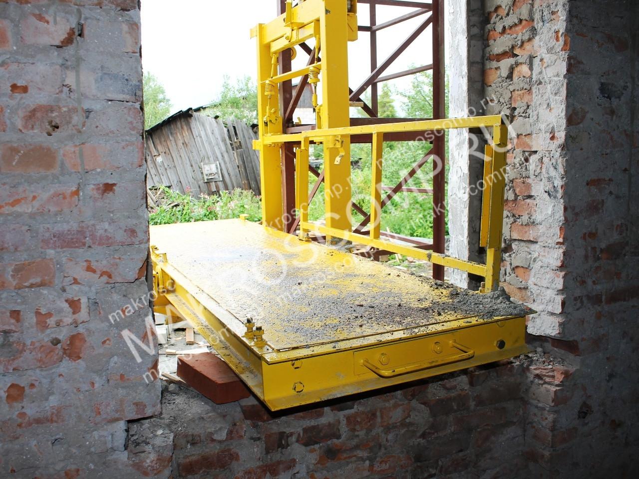 Подъемники грузовые строительные