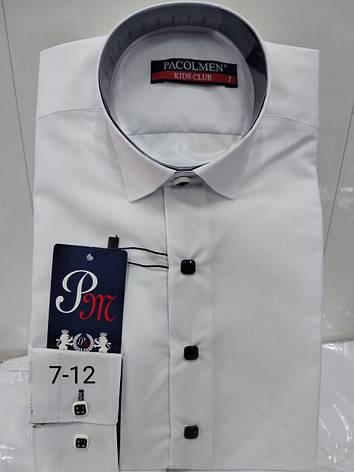 Детская однотонная рубашка Pacolmen 7-12, фото 2
