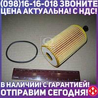 ⭐⭐⭐⭐⭐ Фильтр масляный двигателя (пр-во MANN) СИТРОЕН,ПЕЖО,106  2,206,306,307,XСAРA,БЕРЛИНГО,ПAРТНЕР,СAXО,Ц2,Ц3,Ц3  1, HU612X