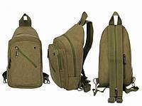 809a770230af Прикольный рюкзак для повседневного использования 7125, черный, цена ...