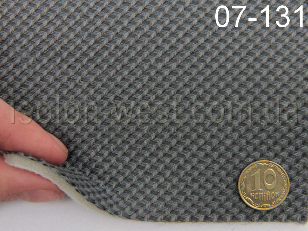 Авто-ткань (Германия) для центральной части автомобиля, цвет серый, на поролоне и сетке 07-131