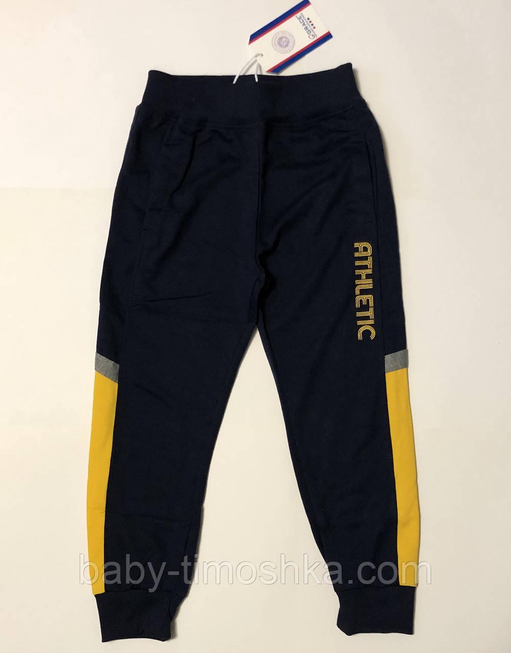 Спортивные штаны для мальчиков 116-146