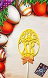Топпер яйцо ХВ к пасхальному празднику с бантиком ,Топпер Христос Воскрес ОПТ/Розница, фото 4