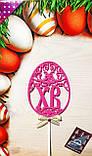 Топпер яйцо ХВ к пасхальному празднику с бантиком ,Топпер Христос Воскрес ОПТ/Розница, фото 7