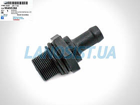 Клапан вентиляции картерных газов Авео 1.6 Лачетти 1.6 GM 96495288.