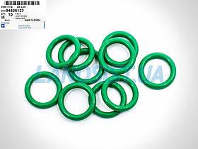 Кольцо уплотнительное трубки кондиционера Авео GM (осушителя) 94536123.