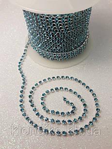 Стразовая цепь ss6 (2,0 мм), цвет - Голубой