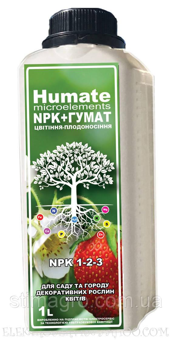 Цвітіння плодоношення NPK 1-2-3 + Гумат (1л) StimAgro Стимулятор росту,