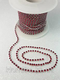 Стразовая цепь ss6 (2,0 мм), цвет - Красный