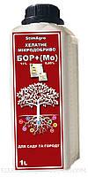 StimAgro Мікродобриво, Хелат Бор + Молібден (1л)