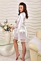 Халат Молочный для свадьбы Утро Невесты. Разные размеры