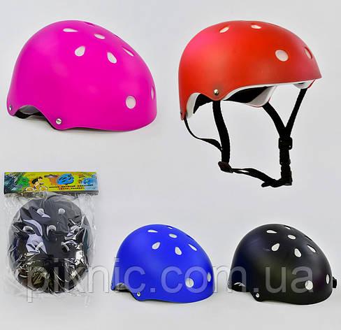 Защитный шлем для девочек Панда РОЗОВЫЙ(при катании на роликах, скейтах, самокатах), фото 2