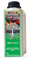 Сад-город NPK 5-2,5-5 + Гумат (1л) StimAgro Стимулятор росту