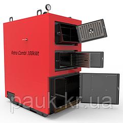 Котел промисловий на твердому паливі 150 кВт РЕТРА-4МCombi, з факельним пальником