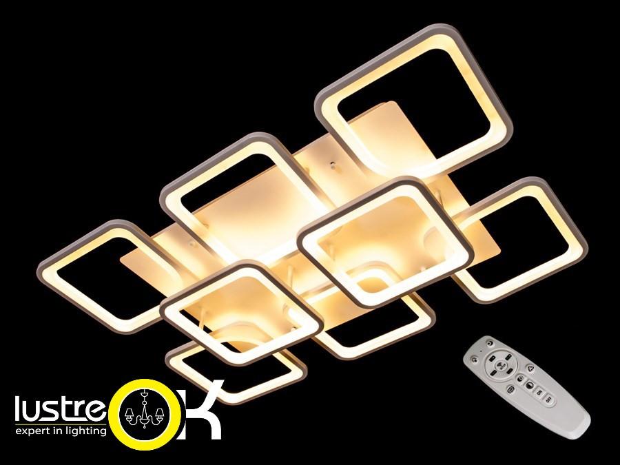 Люстра светодиодная потолочная 5543/6+2 Dimmer