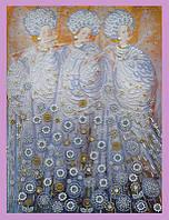 Набор для вышивки бисером Три музы Картины бисером