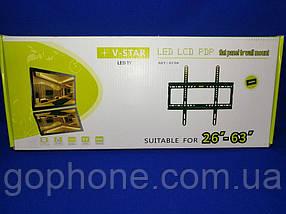 Наклонное  крепление для телевизора (26-63 дюйма)