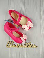 Босоножки сандали детские балетки на девочек Шалунишка 26 (16 см)