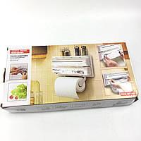 Кухонный диспенсер Kitchen Roll Triple Paper Dispenser ART-6888